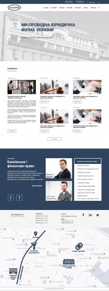 """Дизайн сайта для юридической компании """"Салком"""""""