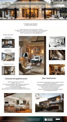сайт архитектурная студия