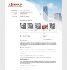 Сайт группы компаний RiGroup
