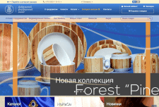 Официальный сайт Добрушского фарфорового завода
