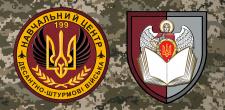 Макеты шевронов на военную форму