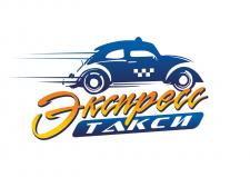 Транспортная компания Экспресс-Т