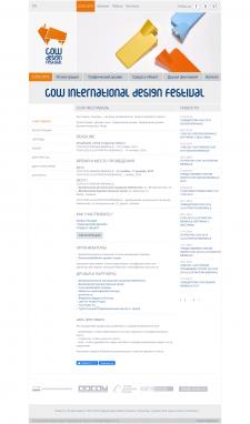 Сайт международного фестиваля