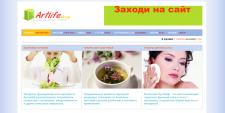 Наполнение интернет магазина(Joomla)