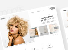 Разработка дизайна сайта для салона красоты