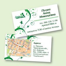 визитка заведующей аптекой