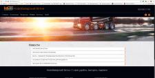 Копирайт/рерайт на строительную тематику