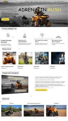 Мультиязычный многостраничный сайт