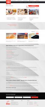 Сайт-визитка агентства по трудоустройству