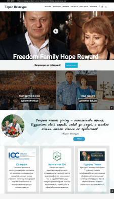 Особистий сайт Тараса Демкури