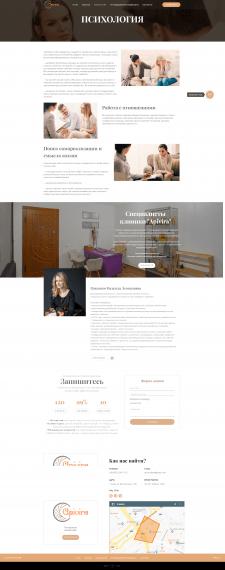 Apivira — клиника нетрадиционной медицины