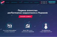 Letsgo-agency