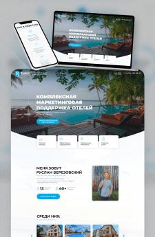 Landing page - Ruslan Hotel Service