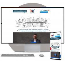 HTML CSS PHP Маркетинговое интернет агенство