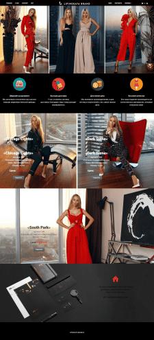 Lipinskaya-brand - брендовая одежда