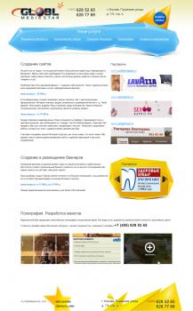 Раздел web для gmstar.ru