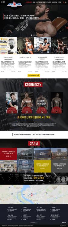 Сайт для сети спорт клубов Adrenaline