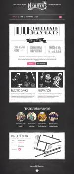Сайт с фирменным стилем винтаж (JOOMLA)