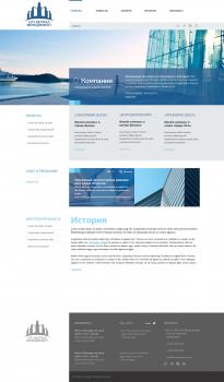 Сайт строительно-инвестиционной компании