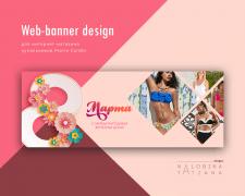 Web design banner for an online swimwear store