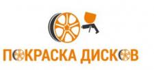 Логотип для сайта peskostryu.kiev.ua