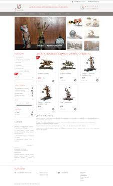 Правки сайта сувенирной продукции