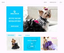 Dogclothers.ru