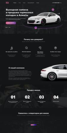 Дизайн и верстка сайта по продаже колодок