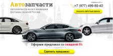 http://peremot.com.ua/avtozapchasti/