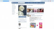 Накрутка 1500  пописчиков на страницу ВК.
