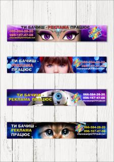 Банери рекламна агенція