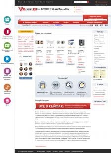 Интернет-магазин Сейфов Diafan