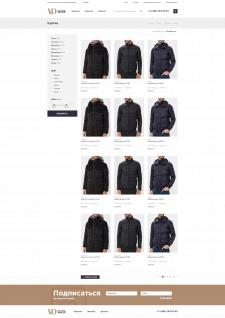 Магазин одежды - Каталог