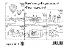 Контурний малюнок для марки