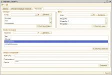 Обработка получении информации по Web-сервисе