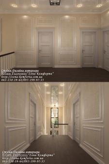 Проект Прихожая + Лестница (Дом пос.Циркуны)
