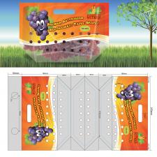 упаковка для австралийского винограда