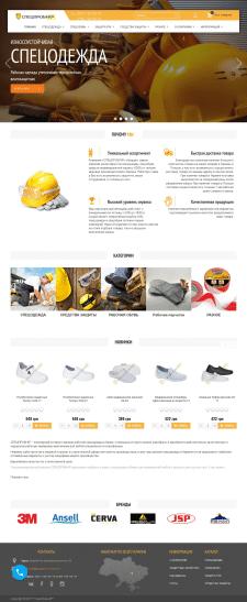 Доработка сайта specprom-kr.com.ua для SEO