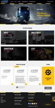 Корпоративный сайт компании AVM