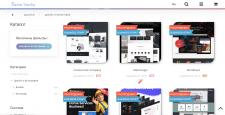Продажа шаблонов и разработка сайта под ключ
