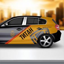 """Дизайн рекламы на транспорте """"ТИТАН"""""""