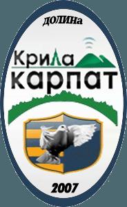 """Аматорський клуб """"Крила Карпат"""""""