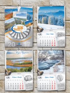 Многостраничный календарь Зоря-Машпроєкт