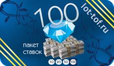 100_l