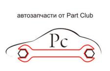 Лого для магазина автозапчастей