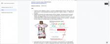 Консультант по визуализации и работе сайта.