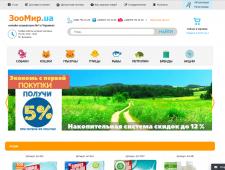 ЗооМир - интернет магазин зоотоваров