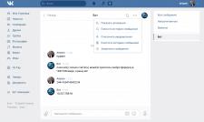 php бот ВКонтакте