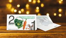 Новогодняя открытка к году Кролика для UKRAVIT
