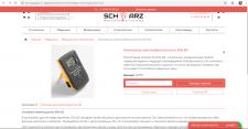 Анализатор электробезопасности ESA 612